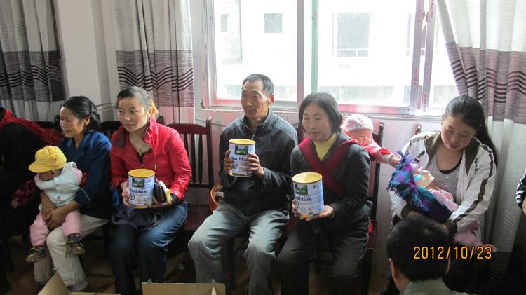 2012-10-23日育婴博士捐赠活动
